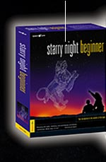 Download Starry Night Beginner